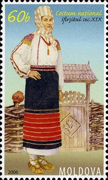 Traditional Costume (female). Late XIX cent.