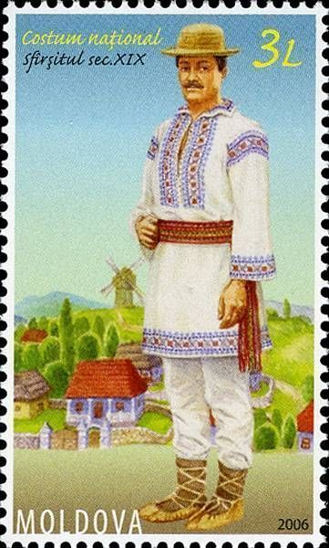 Traditional Costume (male). Late XIX cent.