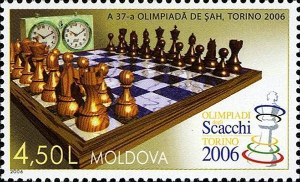 Chessboard, Chess Pieces and the Official Emblem of the Tournament