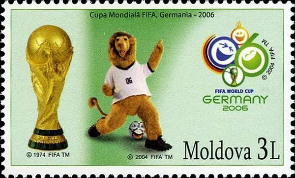 The World Cup Trophy. The Official Emblem of the Championships. Official Mascot