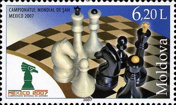 Chess Board, Chess Pieces and Emblem of the Championship