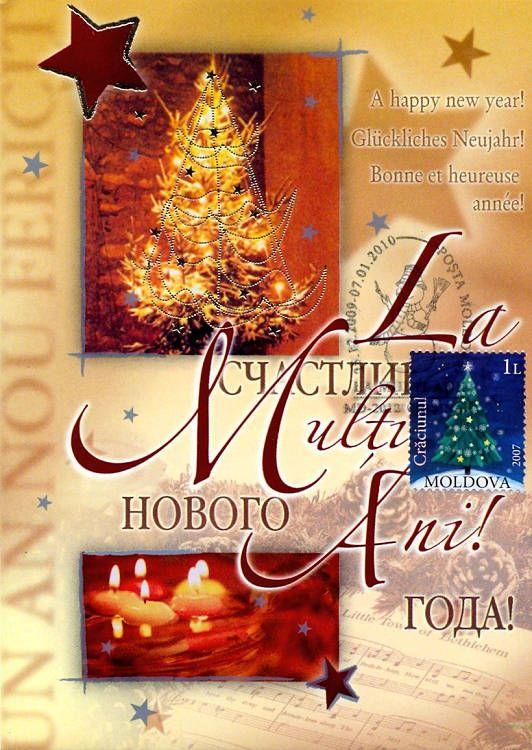 Christmas Tree and Candles