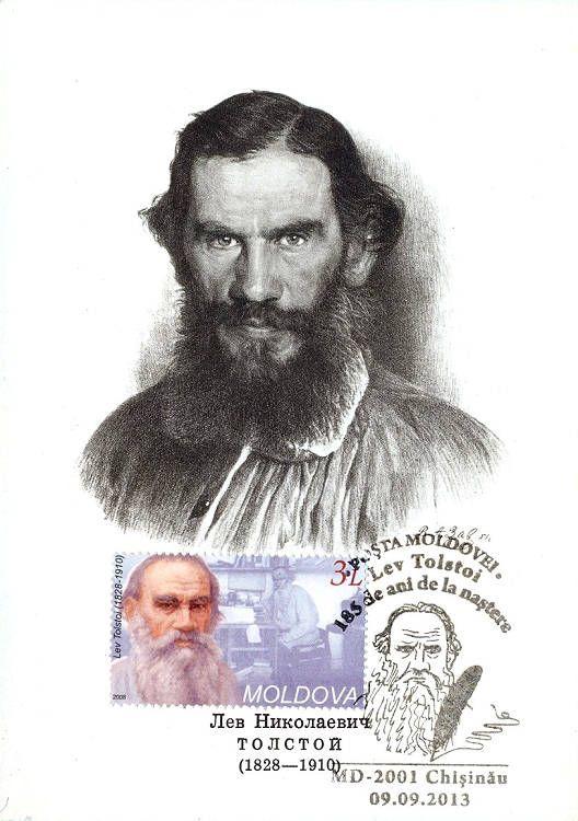 Leo Tolstoy (1828-1910). Writer