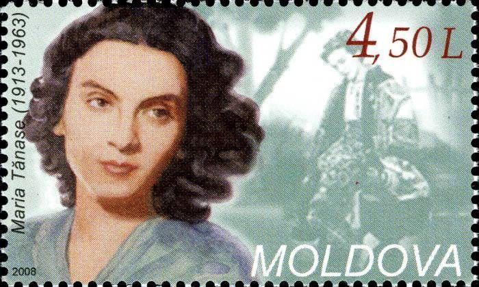 Maria Tănase (1913-1963). Singer