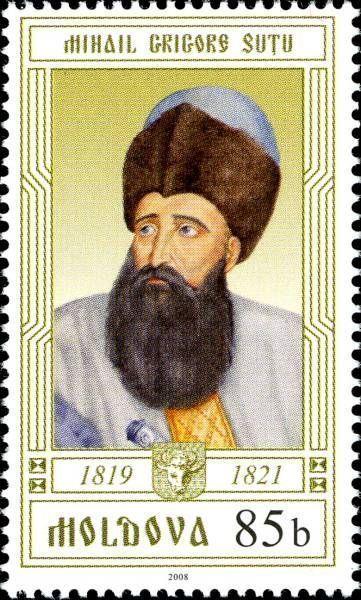 Mihail Grigore Suţu (1819-1821)