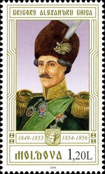 Grigore Alexandru Ghica (1849-1853, 1854-1856)
