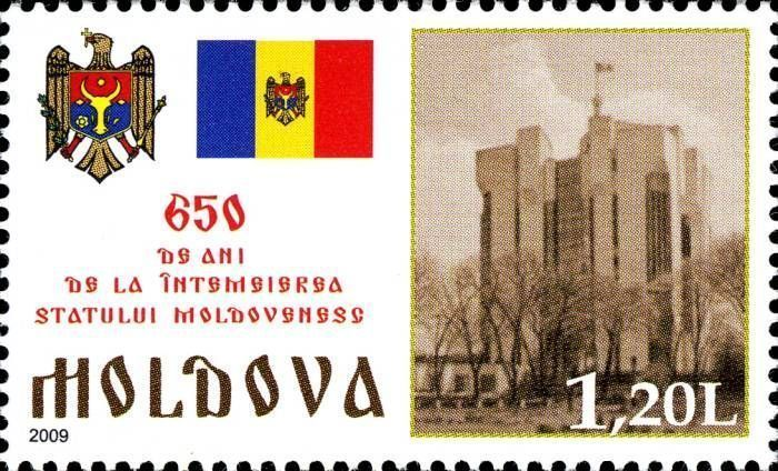 Arms, Flag and Offices of the President of the Republic of Moldova