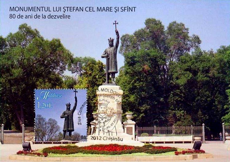 Statue of Stefan cel Mare in Chişinău