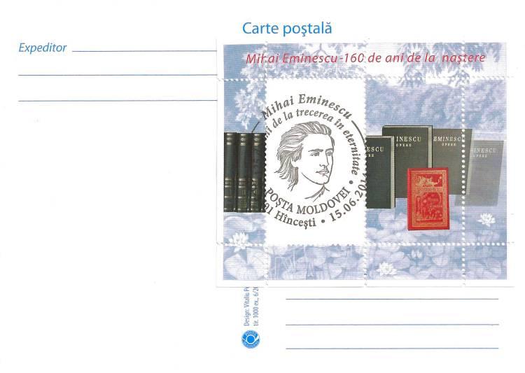 № 688 MC9 - Mihai Eminescu (1850-1889) - Cancellation: Hîncești