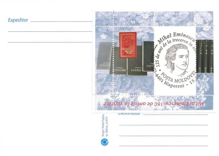 № 688 MC11 - Mihai Eminescu (1850-1889) - Cancellation: Nisporeni