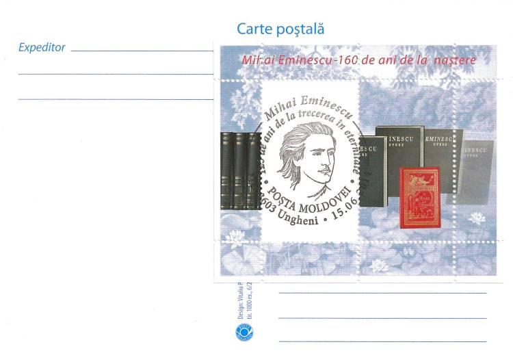 № 688 MC17 - Mihai Eminescu (1850-1889) - Cancellation: Ungheni