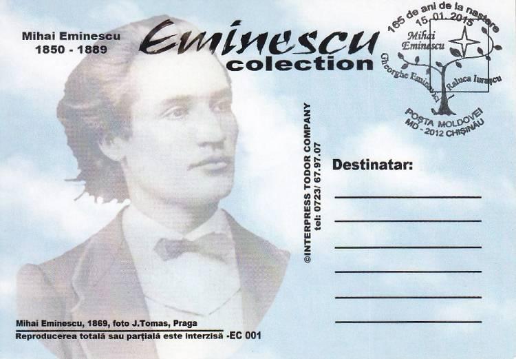 № 688 MC18 - Mihai Eminescu (1850-1889)