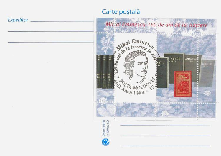 № 688 MC2 - Mihai Eminescu (1850-1889) - Cancellation: Anenii Noi