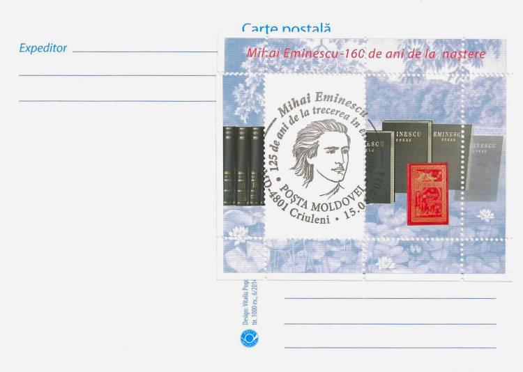 № 688 MC4 - Mihai Eminescu (1850-1889) - Cancellation: Criuleni