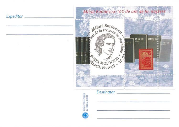 № 688 MC8 - Mihai Eminescu (1850-1889) - Cancellation: Florești (Ștefănești)