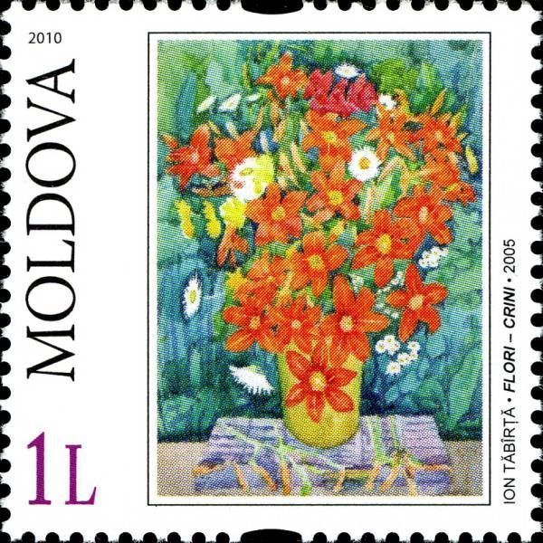 «Flowers - Lillies» by Ion Tăbîrță (2005)