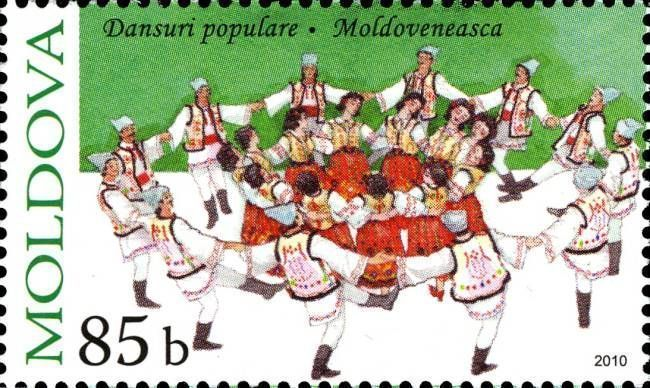 The «Moldoveneasca» Dance