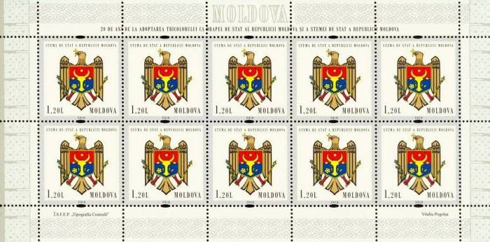 State Arms of Moldova
