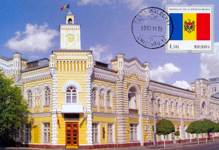 City Hall, Chișinău