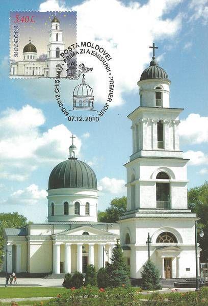 Chișinău Cathedral