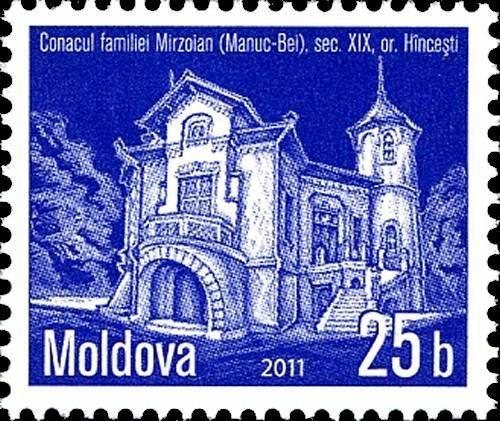The Mirzoian (Manuc Bei) Mansion. Hîncești