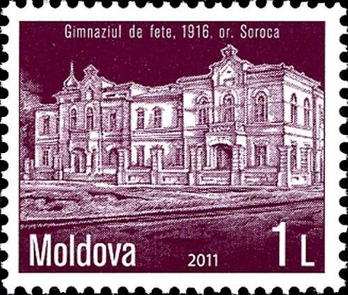Gymnasium for Girls. Soroca