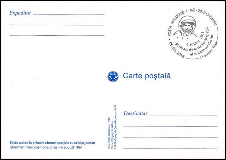 Gherman Titov (Address Side)
