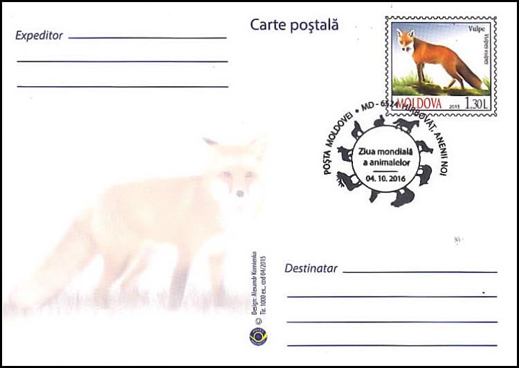 № 762 MC8 - Red Fox (Vulpes vulpes)