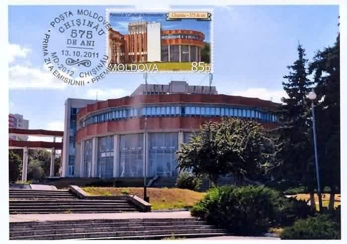 Cultural Palace of Railwaymen