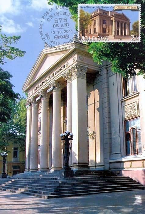 National Theatre «Mihai Eminescu»