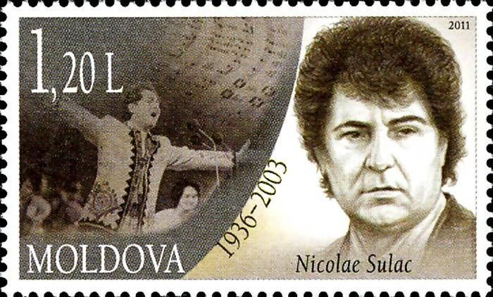 Nicolae Sulac (1936-2003). Musician