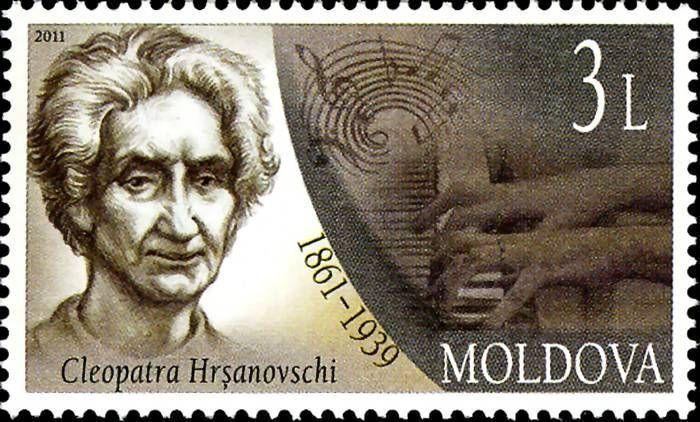 Cleopatra Hrşanovschi (1861-1939). Educator