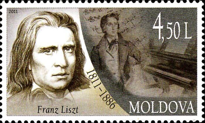 Franz Liszt (1811-1886). Composer
