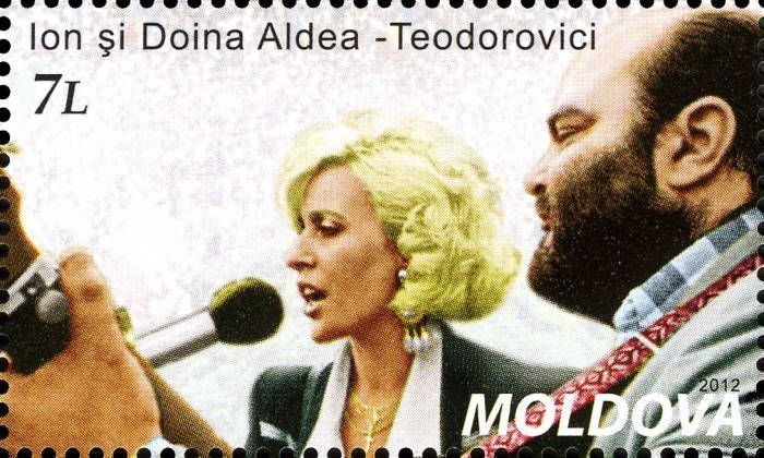 Ion and Doina Aldea-Teodorovici