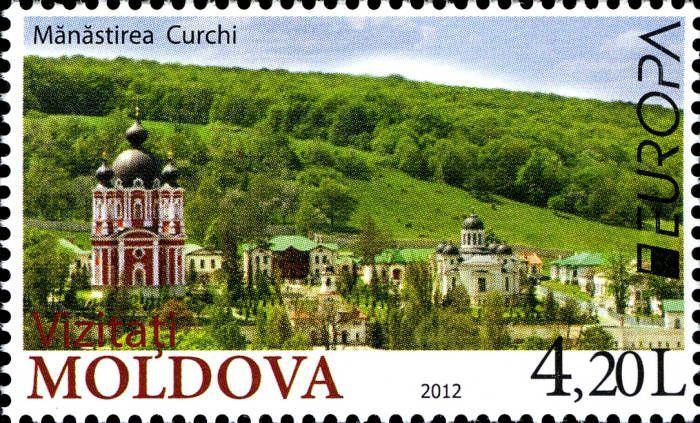 Curchi Monastery