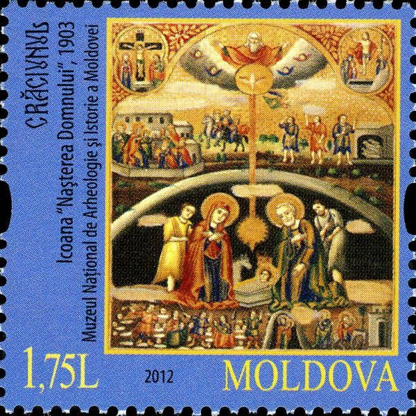 Nativity (1903). National Museum of Archaeology and History of Moldova