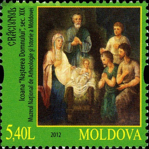 Nativity (XIX cent). National Museum of Archaeology and History of Moldova