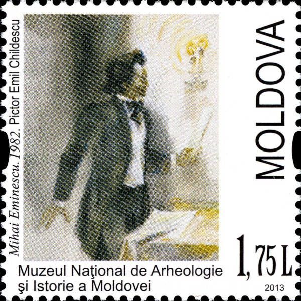 «Mihai Eminescu» (1982) by Emil Childescu. National Museum of Archaeology and History of Moldova