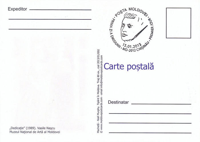 № 821 MC1 - «Dedicaţie» (1989) by Vasile Naşcu. National Museum of Art of Moldova