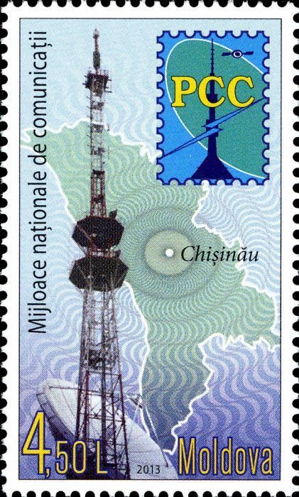Transmission Tower, Satellite Dish, Map of Moldova and the Logo of the RCC