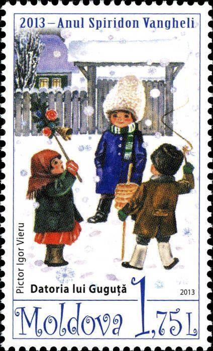 Illustration From the Book «Datoria lui Guguţă» by Igor Vieru