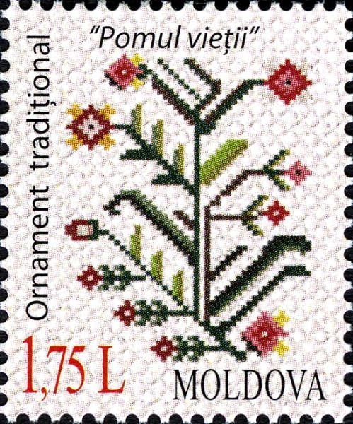 Traditional Ornament «Tree of Life». Label May be Personalised