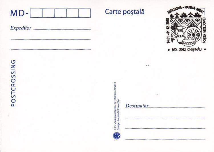 Pottery (Address Side)