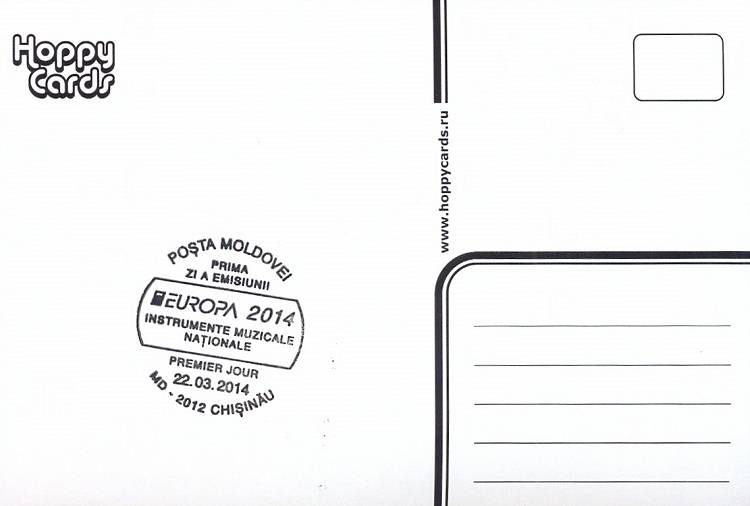 № 864 MC2 - Fretboard