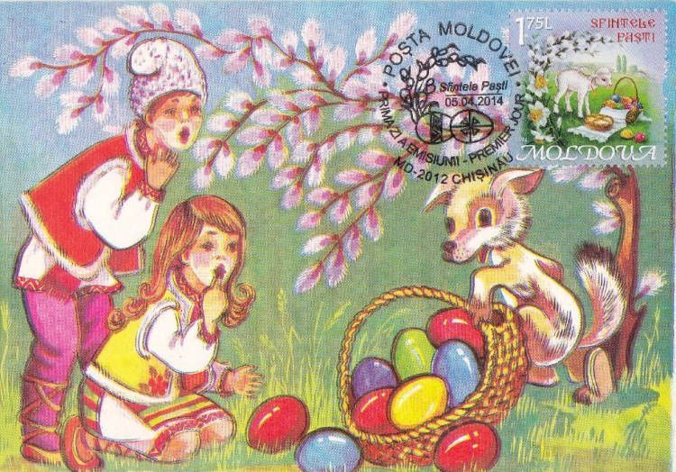 Children and Easter Eggs