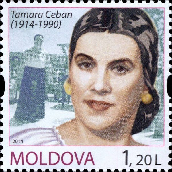 Tamara Ceban (Ciobanu), Soprano and Folk Singer - 100th Birth Anniversary (1914-1990)