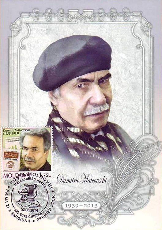 Dumitru Matcovschi (1939-2013)