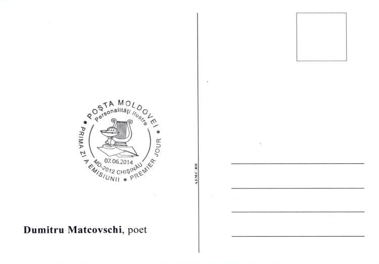 № 871 MC2 - Dumitru Matcovschi (1939-2013)