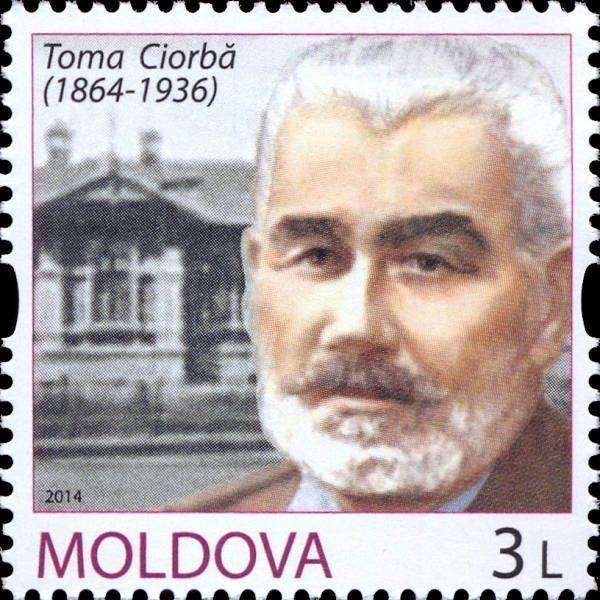 Toma Ciorbă, Humanist Physician (1864-1936) - 150th Birth Anniversary