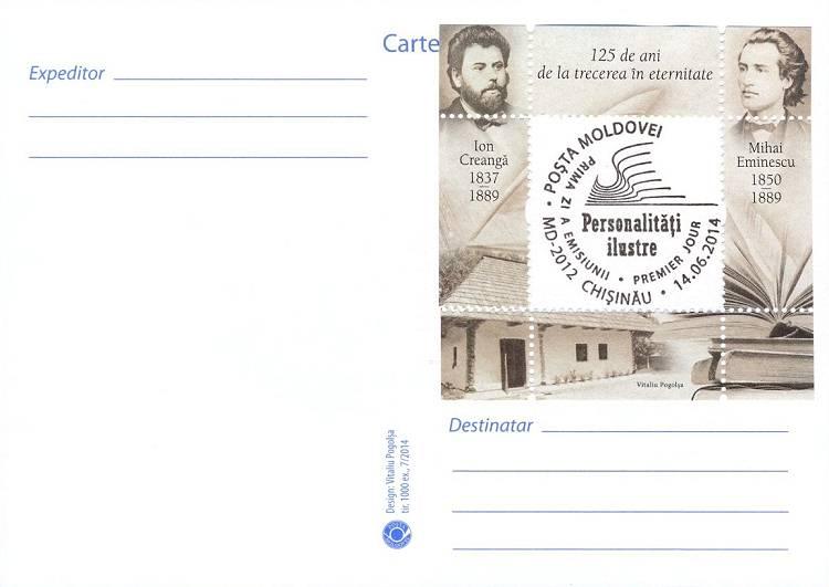 № 874 MC2 - Ion Creangă (1837-1889)